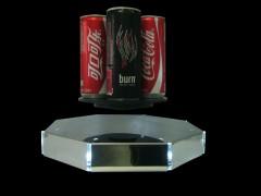 levitation-2kgs